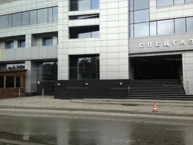Адрес(а) на фотографии: улица Металлургов, 6А, Екатеринбург