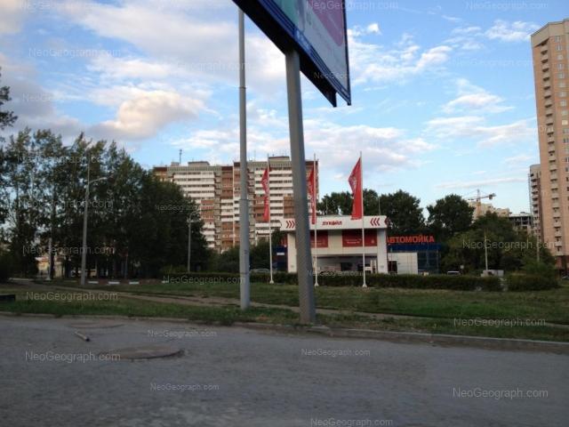 Адрес(а) на фотографии: улица 8 Марта, 179В, 181/2, 183А, Екатеринбург