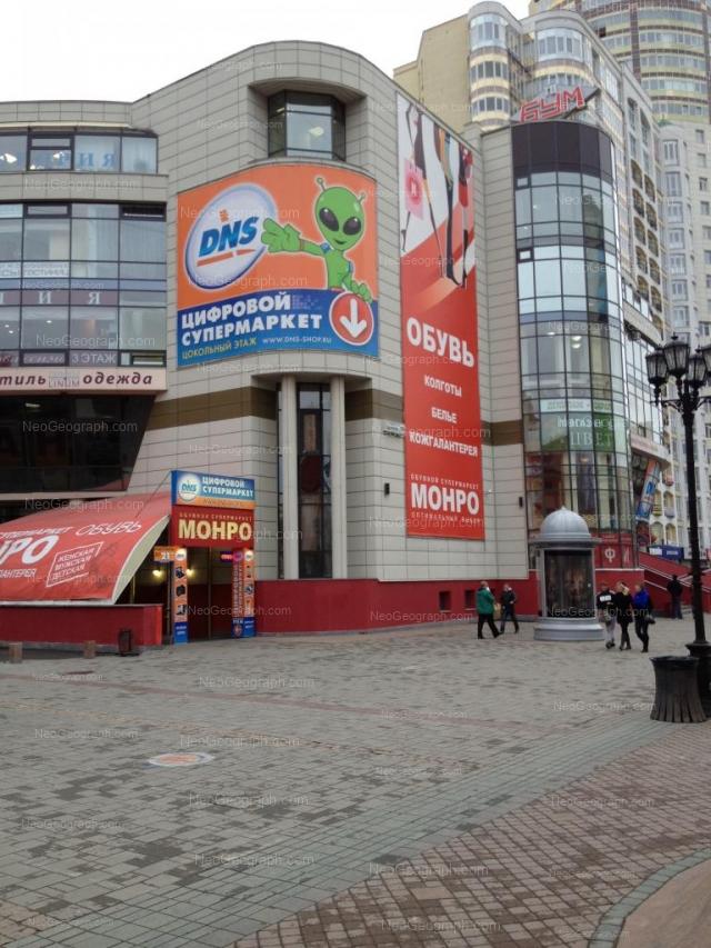 Адрес(а) на фотографии: улица Вайнера, 19, Екатеринбург