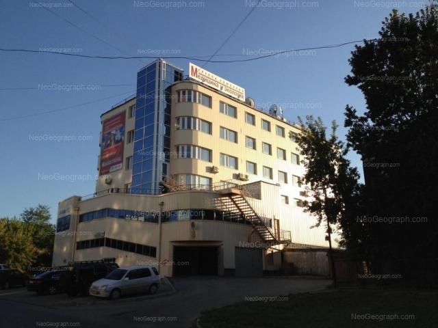 Адрес(а) на фотографии: улица Бажова, 170, 174, Екатеринбург