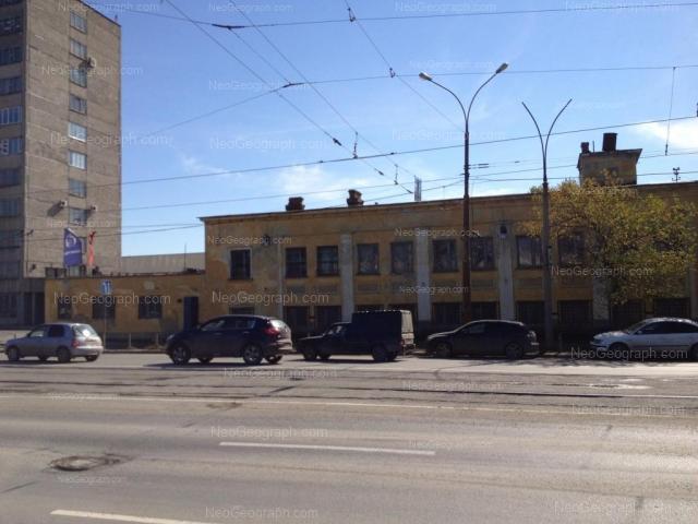 Адрес(а) на фотографии: улица Фронтовых Бригад, 22, Екатеринбург