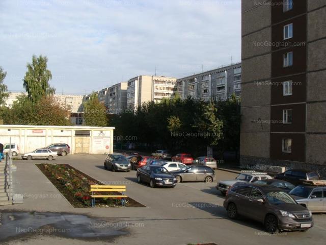 Адрес(а) на фотографии: Волгоградская улица, 31/1, 31/2, Екатеринбург