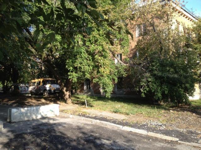 Address(es) on photo: Studencheskaya street, 42, 42а, Yekaterinburg