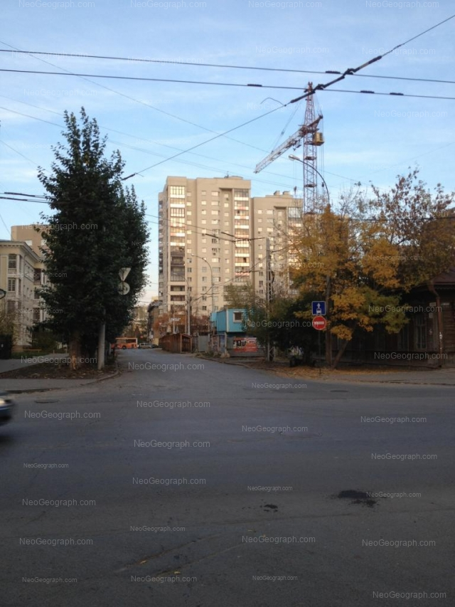 Address(es) on photo: Belinskogo street, 12, 35, Yekaterinburg