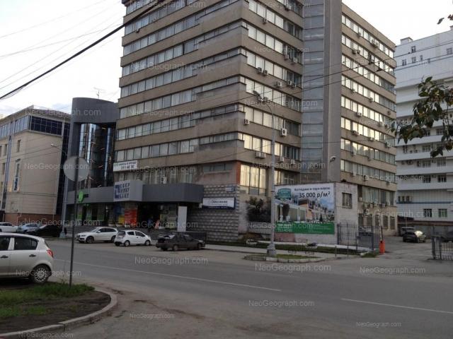 Address(es) on photo: Belinskogo street, 56, Yekaterinburg