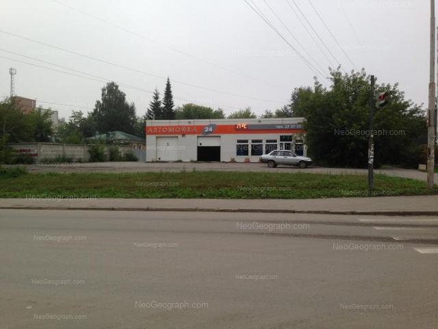 Address(es) on photo: Krasnikh Komandirov street, 10, Yekaterinburg