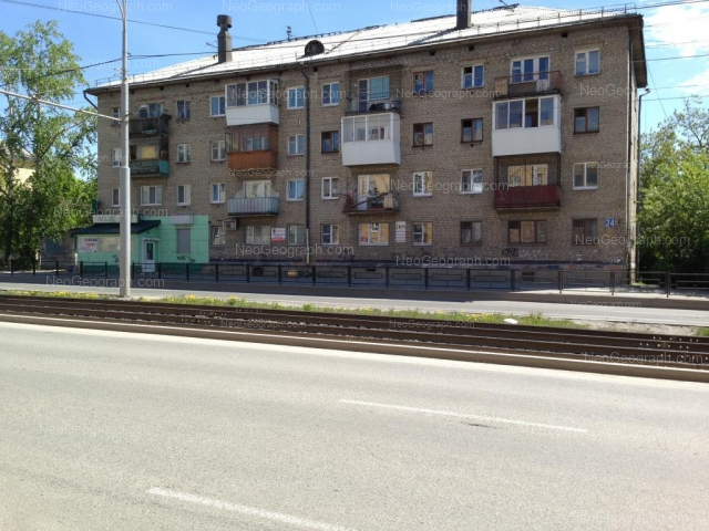 Адрес(а) на фотографии: Донбасская улица, 24, Екатеринбург