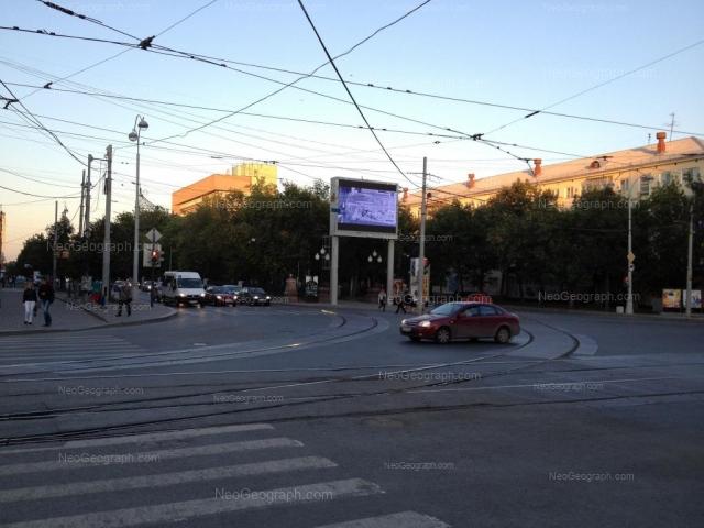 Адрес(а) на фотографии: проспект Ленина, 2, 8, Екатеринбург