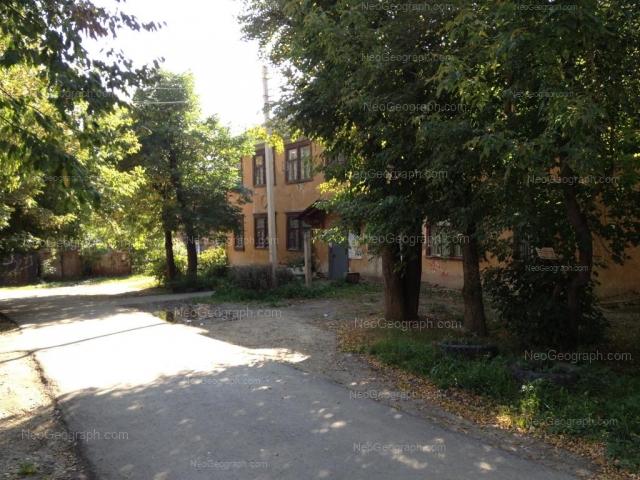 Адрес(а) на фотографии: улица Гагарина, 13, 17, Екатеринбург