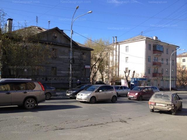 Адрес(а) на фотографии: Гурзуфская улица, 11 к3, 15, 17, Екатеринбург