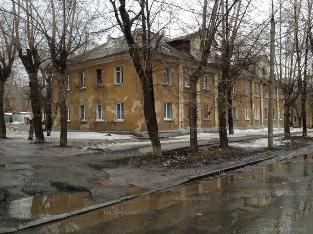 Адрес(а) на фотографии: улица Лобкова, 14, Екатеринбург