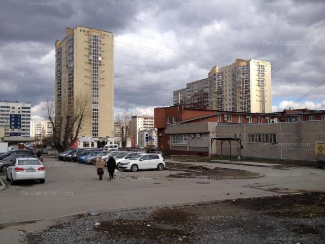 Address(es) on photo: Bebeliya street, 134а, Yekaterinburg