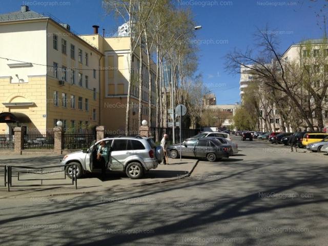 Address(es) on photo: Lenina avenue, 52/3А, Yekaterinburg