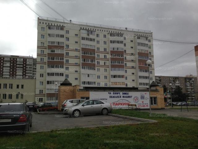 Адрес(а) на фотографии: улица Бакинских Комиссаров, 64, 109, Екатеринбург