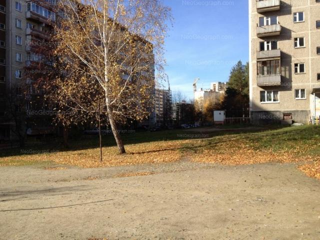 Адрес(а) на фотографии: Алтайская улица, 68, Екатеринбург