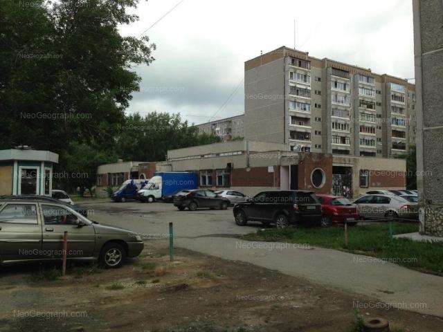 Адрес(а) на фотографии: улица Ломоносова, 38, Екатеринбург