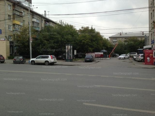 Адрес(а) на фотографии: Восточная улица, 66, Екатеринбург