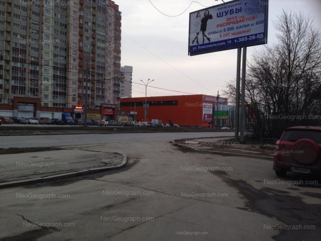 Адрес(а) на фотографии: улица Блюхера, 39, Екатеринбург