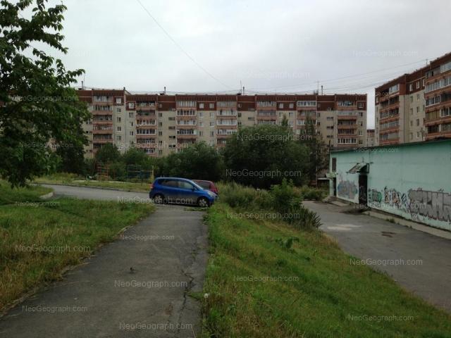 Address(es) on photo: Shefskaya street, 62, Yekaterinburg