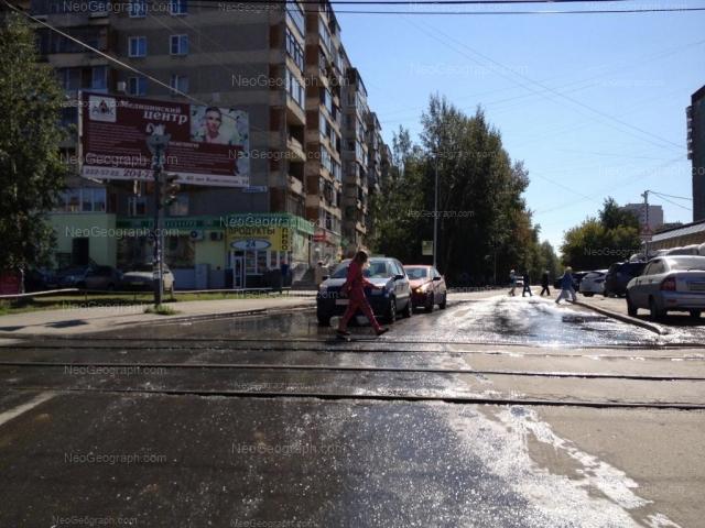 Address(es) on photo: Sireneviy boulevard, 1, Yekaterinburg