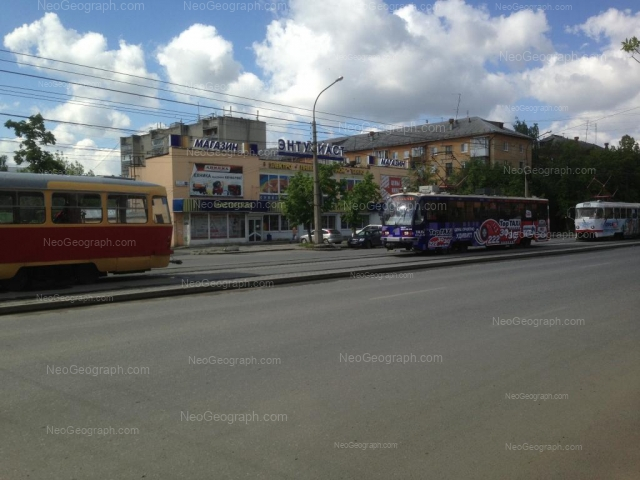 Address(es) on photo: Mashinostroiteley street, 65, 67, 67А, 69, Yekaterinburg