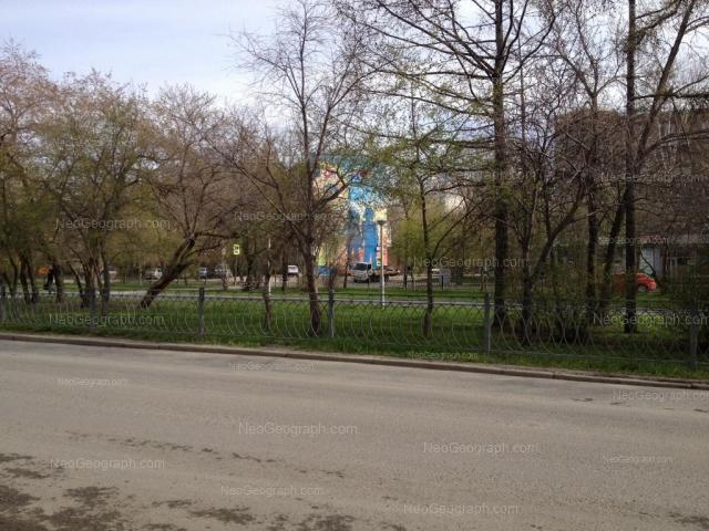 Адрес(а) на фотографии: Посадская улица, 71, 77, Екатеринбург