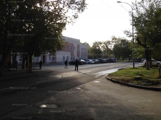 Address(es) on photo: Studencheskaya street, 1 л19, Yekaterinburg