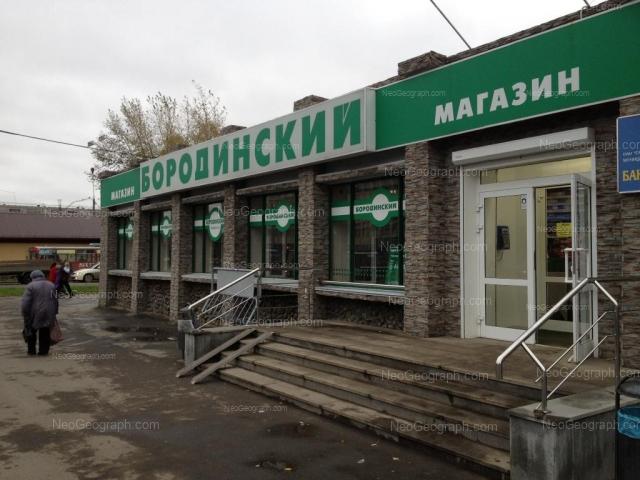 Адрес(а) на фотографии: улица Щорса, 9, 30, Екатеринбург