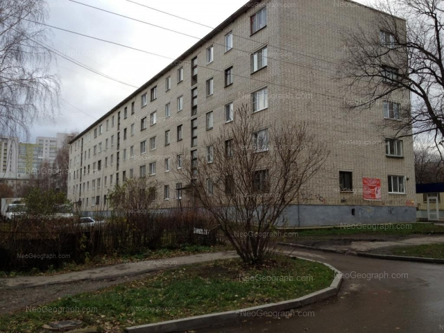 Address(es) on photo: Uktusskaya street, 41, Yekaterinburg