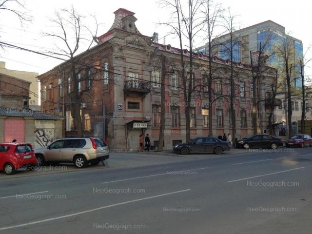 Вид на здание с адресом улица Розы Люксембург улица, 34. Екатеринбург