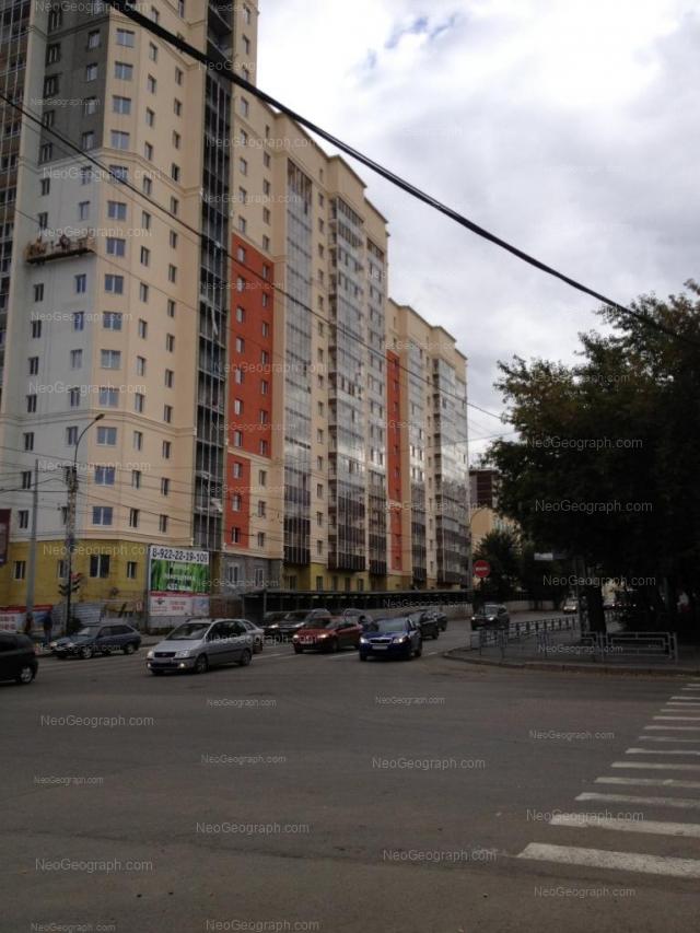 Адрес(а) на фотографии: улица Белинского, 111, Екатеринбург