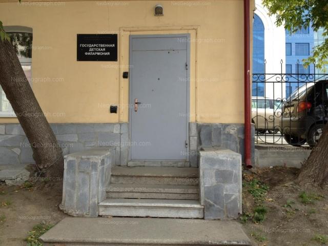 Адрес(а) на фотографии: улица Карла Либкнехта, 4, 6А, Екатеринбург