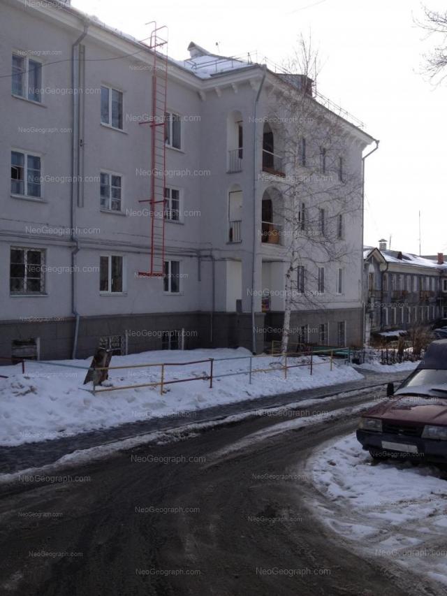 Адрес(а) на фотографии: Студенческая улица, 46, 48, Екатеринбург