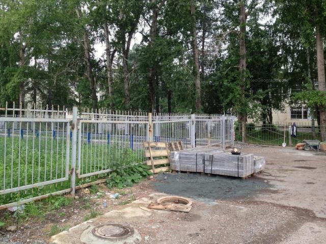 Address(es) on photo: Industrii street, 92, Yekaterinburg