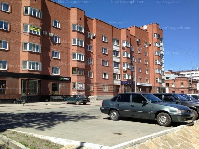 Адрес(а) на фотографии: улица Хохрякова, 32, Екатеринбург