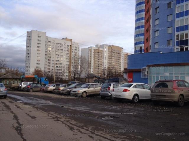 Адрес(а) на фотографии: улица Щербакова, 35, 37, Екатеринбург