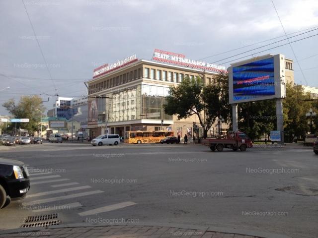 Адрес(а) на фотографии: улица Карла Либкнехта, 20, 26, Екатеринбург