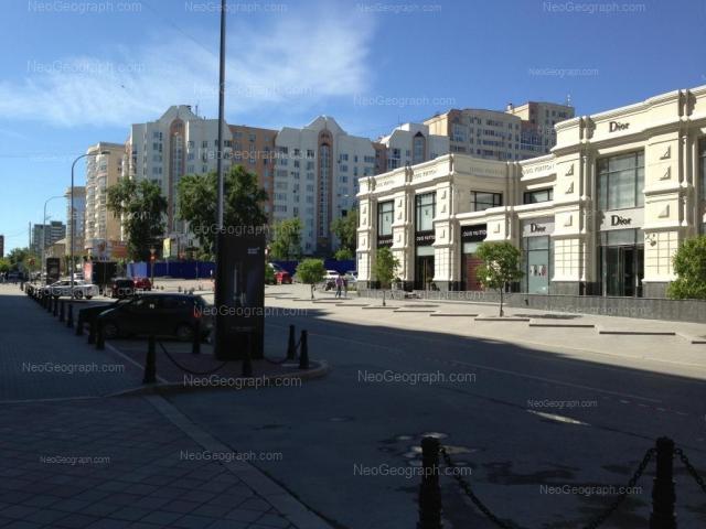Address(es) on photo: Sakko i Vantsetti street, 74, Yekaterinburg
