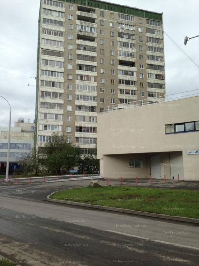 Address(es) on photo: Metallurgov street, 4А, Yekaterinburg