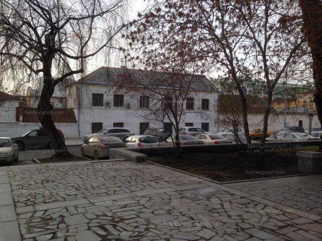 Адрес(а) на фотографии: Пролетарская улица, 1, Екатеринбург