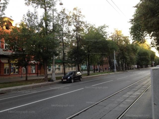 Адрес(а) на фотографии: проспект Ленина, 18А, 20, Екатеринбург