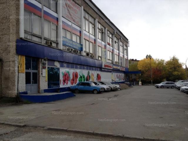 Адрес(а) на фотографии: улица Патриса Лумумбы, 25, 27, Екатеринбург