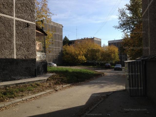 Адрес(а) на фотографии: Мраморская улица, 40, Екатеринбург