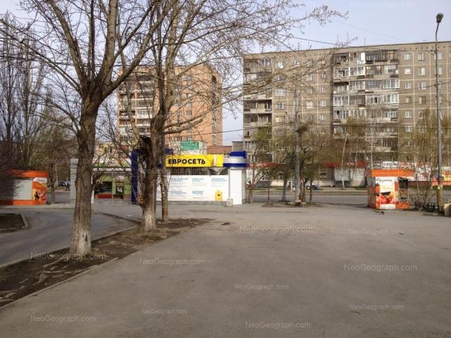 Адрес(а) на фотографии: Белореченская улица, 8, 10, Екатеринбург