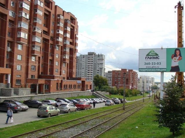 Адрес(а) на фотографии: улица Шейнкмана, 110, 118, 120, Екатеринбург