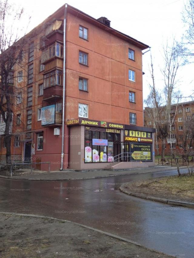 Адрес(а) на фотографии: Техническая улица, 47, 49, Екатеринбург
