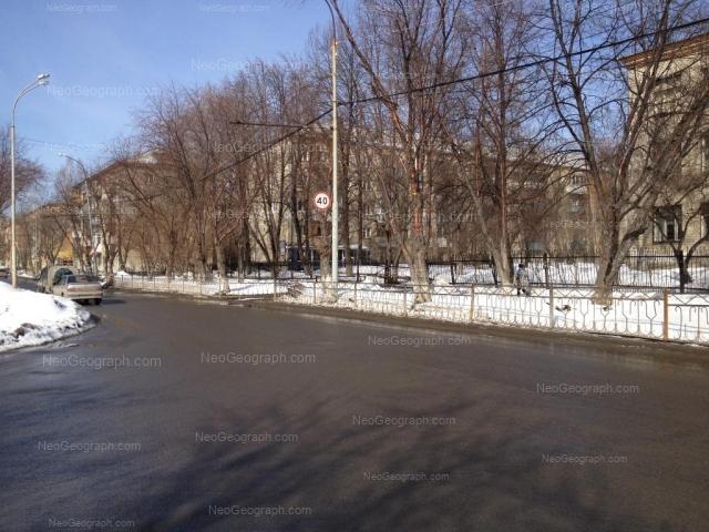 Адрес(а) на фотографии: Академическая улица, 13, 17, 19, Екатеринбург