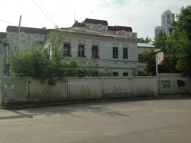 Адрес(а) на фотографии: улица Володарского, 7А, Екатеринбург