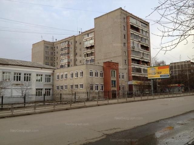 Адрес(а) на фотографии: улица Куйбышева, 111, 115, Екатеринбург