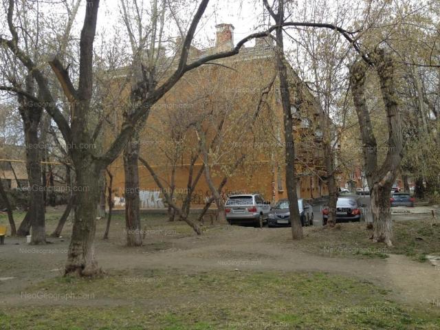 Address(es) on photo: Bazhova street, 87, 89, Yekaterinburg